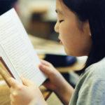 「未来につなぐ、を考える」SDGsと学校教育とは