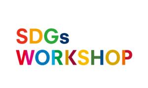 【Step1 今更聞けない!?SDGs基礎講座】SDGsが学べるボードゲームを用いたワークショップ @ DMM.make AKIBA