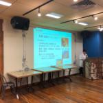 未来技術推進協会×DMM SDGsワークショップ 開催報告