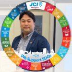 SDGsボードゲーム紹介